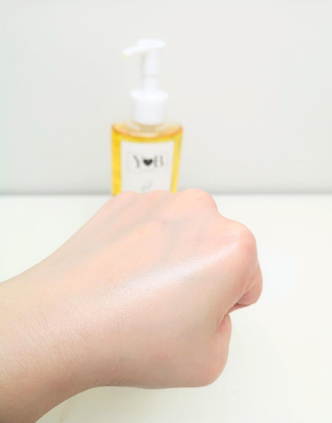 postpartum oil on skin